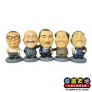 【收藏天地】台灣紀念品系列*政治人物 Q版卡通公仔擺飾/  擺飾 卡通 可愛
