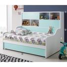 【森可家居】天天晴朗3.5尺單人收納床組 10JX357-1+2+3+4 兒童房 含上下側邊櫃 收納抽屜 北歐風 MIT