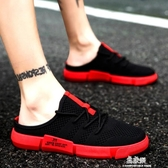 夏季拖鞋男韓版潮流室外男士涼鞋個性涼拖外穿無後跟 易家樂