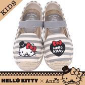 HELLO KITTY X Ann'S親子系列小幸運達利刺繡草編童鞋-灰