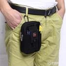 腰包 防水牛津穿皮帶腰包戶外多功能運動跨包多層手機包男腰掛包 【快速出貨】
