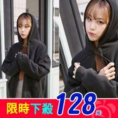 韓版學生連帽外套 休閒運動夾克(黑灰2色)