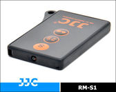 又敗家JJC可錄影SONY索尼RMT-DSLR1 DSLR2紅外線遙控器適NEX-7 NEX-6 NEX-5 NEX5R NEX5T NEX5N a99 a77 a6000 II a7 a7r a7s