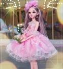芭比娃娃 眨眼60厘米芭比嘟大號超大洋娃娃女孩公主單個大禮盒玩具布TW【快速出貨八折鉅惠】
