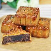 愛買傳統廣式小月餅-烏豆沙(6入/盒)【愛買冷藏】