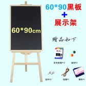 實木磁性支架式小黑板立式掛式板店鋪餐廳宣傳升降展示廣告寫字板WY【萬聖節鉅惠】