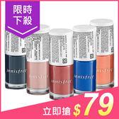 韓國Innisfree 彩色指甲油(6ml) 多款可選【小三美日】原價$99