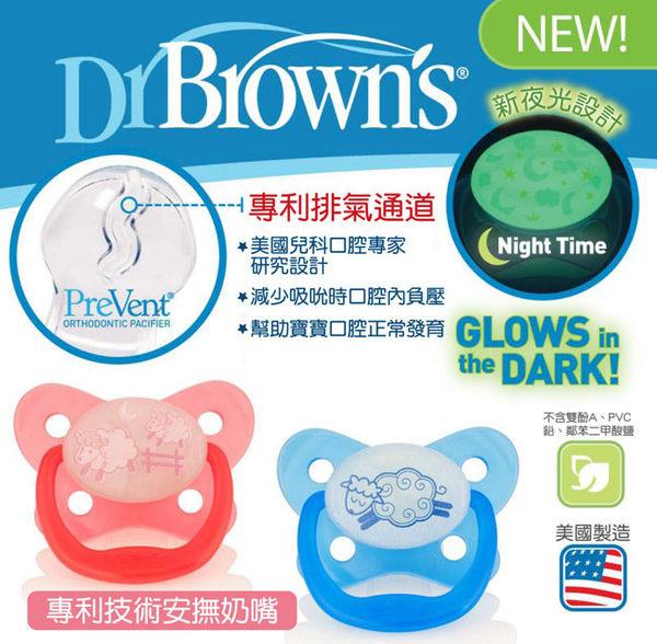 Dr. Browns布朗醫生 PreVent 夜光安撫奶嘴2入 粉/藍 (6-12個月)