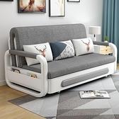 沙發床可摺疊多功能推拉兩用客廳小戶型實木1.5米陽台雙人經濟型 {免運}
