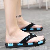人字拖男夏天涼拖男士夏季個性外穿時尚扦鞋夏季休閒潮牌夾板拖鞋七色堇