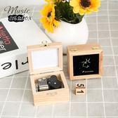 音樂盒 創意十二星座音樂盒木質天空之城發條旋轉八音盒女生男女生日禮物     汪喵百貨