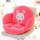 坐墊 孕婦靠背榻榻米坐墊辦公室座椅保暖護腰坐墊靠墊一體加厚凳子YYP 伊鞋本鋪