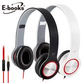 E-books S13 智慧手機接聽鍵摺疊耳機白