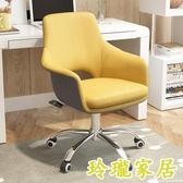 電腦椅 家用椅子學生書桌轉椅人體工學椅辦公椅游戲椅升降椅【快速出貨】