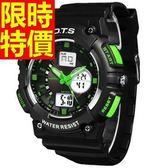 運動手錶-防水品味休閒電子腕錶6色61ab29【時尚巴黎】