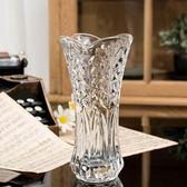 歐式玻璃花瓶 透明寶石創意大號花瓶 富貴竹百合插花花器客廳擺件 全館免運限時八折