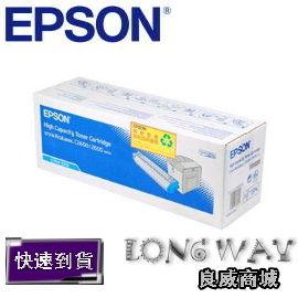 EPSON S050228 原廠高容量藍色碳粉匣 ( 適用:AcuLaser C2600N )