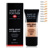 MAKE UP FOR EVER 柔霧空氣粉底液 #Y205 (30ml)