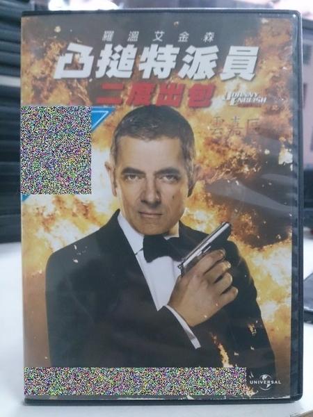 挖寶二手片-C83-005-正版DVD-電影【凸搥特派員:二度出包】-羅溫艾金森 羅莎蒙派克 多明尼克魏斯