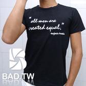 奢華壞男《人人平等限量款 - 超舒適彈性合身剪裁T恤 (黑) 》【M / L / XL / 2L / 3L】