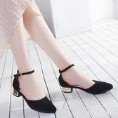 大碼跟高4厘米 厚底粗跟包頭涼鞋女夏仙女風時尚2019新款百搭女鞋韓單鞋 aj12852『黑色妹妹』
