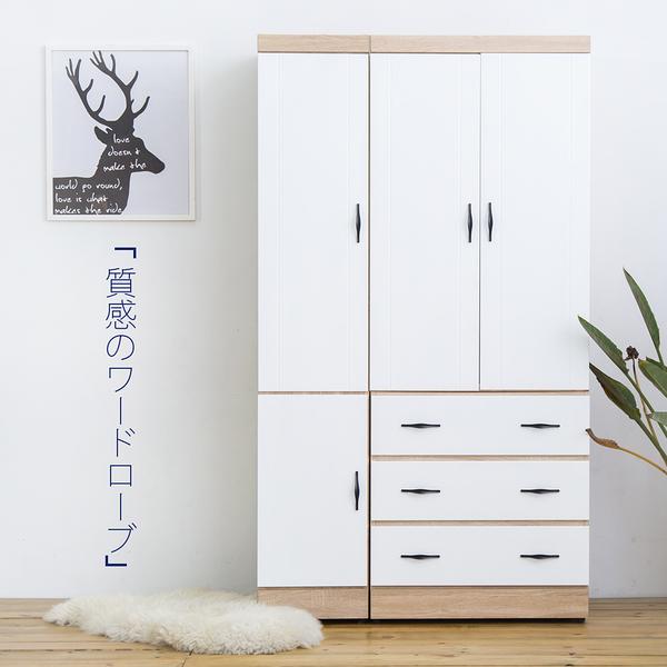 衣櫥【時尚屋】[CU7]佛蒂雅原切白4x7尺開門下三抽衣櫃CU7-733免運費/免組裝/臥室系列/衣櫥