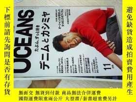 二手書博民逛書店OCEANS罕見11 2016年11月 第128期(日語雜誌)