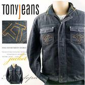 【大盤大】Tony jeans 男裝 180/96A 冬 拉鍊外套 立領夾克 鋪棉外套 專櫃 88節禮物 出國自由行