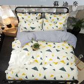 床包/被套 床上用品四件套純棉雙人1.8m
