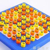 九宮格數獨玩具四兒童桌面游戲親子智力棋益智男孩腦力大作戰 綠光森林