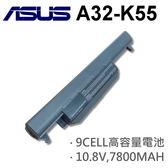 ASUS 9芯 A32-K55 日系電芯 電池 K75VM-T2119V-BE K75VM-TY0223V K75VM-TY024V K75VM-TY02 K75VM-TY086V K75VM-TY090V