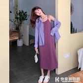 遮光護膚 時尚套裝女秋季2020新款韓版寬松長袖防曬襯衫 快意購物網