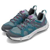 Merrell 戶外鞋 Hydrotrekker 藍 灰 女鞋 越野 水陸兩棲 運動鞋【PUMP306】 ML52806
