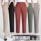 哈倫褲 2020新款冰絲褲子女薄款夏季休閒媽媽中年褲寬鬆女士哈倫褲九分褲
