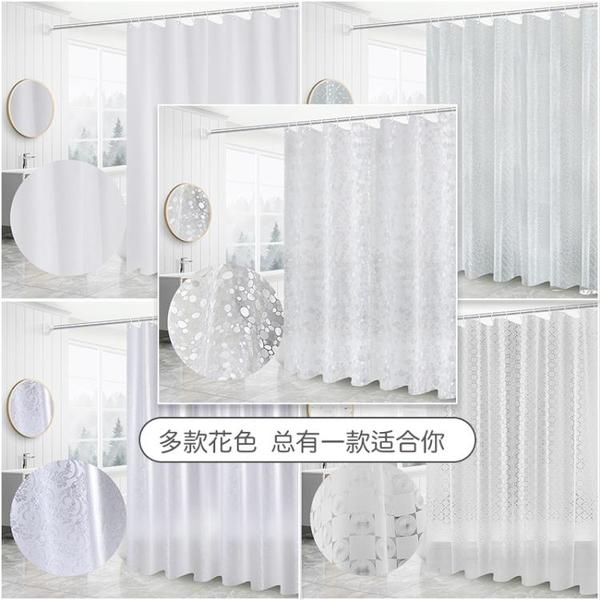 衛生間浴簾防水加厚防霉浴室浴簾套裝淋浴隔斷簾免打孔掛簾北歐風 NMS名購新品