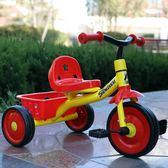 嬰兒童三輪車小孩1-3歲小號迷你腳踏車2歲寶寶簡易輕便自行車童車 XY993 【男人與流行】