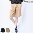 寬褲--韓版率性俐落輕鬆自在素色款打摺後...
