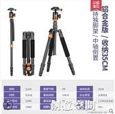照相機專業三腳架單反碳纖維手機三角架輕便攜支架微單佳能索尼康獨腳架NMS【創意新品】