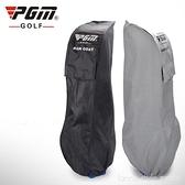 高爾夫球包保護套 托運球包防雨套 雨衣(防靜電防塵)包套 防水袋 年終大促