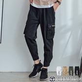 【OBIYUAN】工作長褲 寬鬆 多口袋 魔鬼氈 束口褲 休閒褲 共4色【T88929】