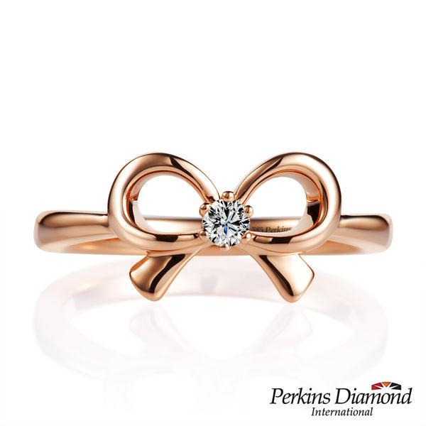 鑽石戒指 PERKINS 伯金仕 Butterfly玫瑰金系列 0.06克拉鑽戒