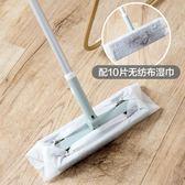 旋轉平板拖把伸縮夾固式地拖家用擦玻璃除塵紙地板拖布托把