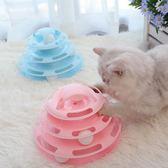 逗貓棒貓咪用品小奶貓網紅貓玩具套裝抖音幼貓藍貓英短貓轉盤球