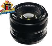 【24期0利率】Fujifilm XF 35mm F1.4 R 標準定焦鏡頭  恆昶公司貨 35/1.4