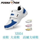 POSMA PGM 童鞋 大童鞋 高爾夫球鞋 膠底 防滑 魔鬼氈 黃 白 XZ054YELLOW