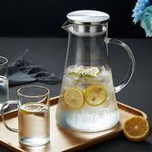涼水壺玻璃耐高溫防爆大容量扎壺冷水壺