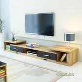 歐式電視機櫃客廳影視櫃可伸縮電視櫃茶幾組合簡約現代小戶型地櫃igo「時尚彩虹屋」