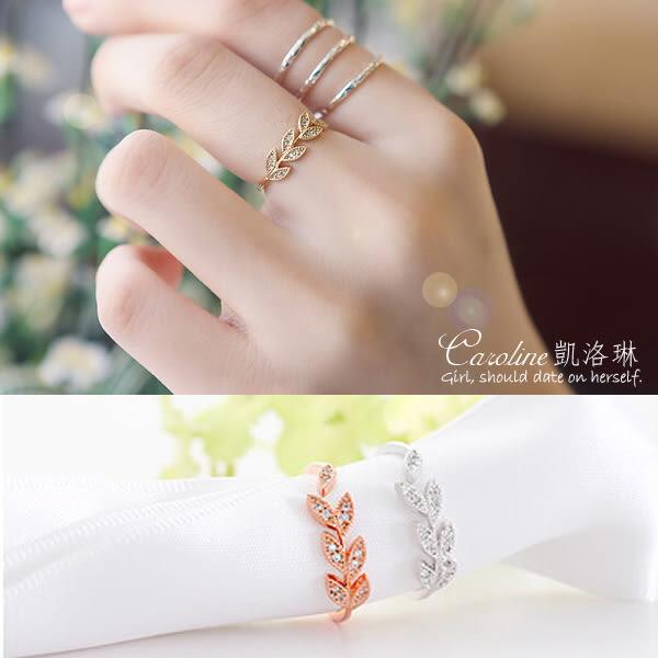 《Caroline》★【一片好意】韓星申敏兒同款甜美魅力、迷人風采無限動人時尚戒指68791