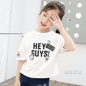 短袖T恤女童短袖春夏新品潮中大童寬鬆字母印花t恤女孩棉質白色半袖上衣