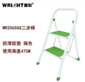梯子家用折疊二三四步防滑樓梯鋼鐵梯室內樓閣人字梯【德國 二步梯綠色】